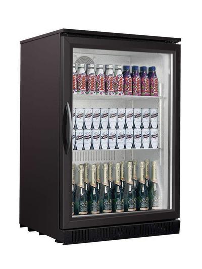 Zoekt u een professionele koelkast met glazendeur?